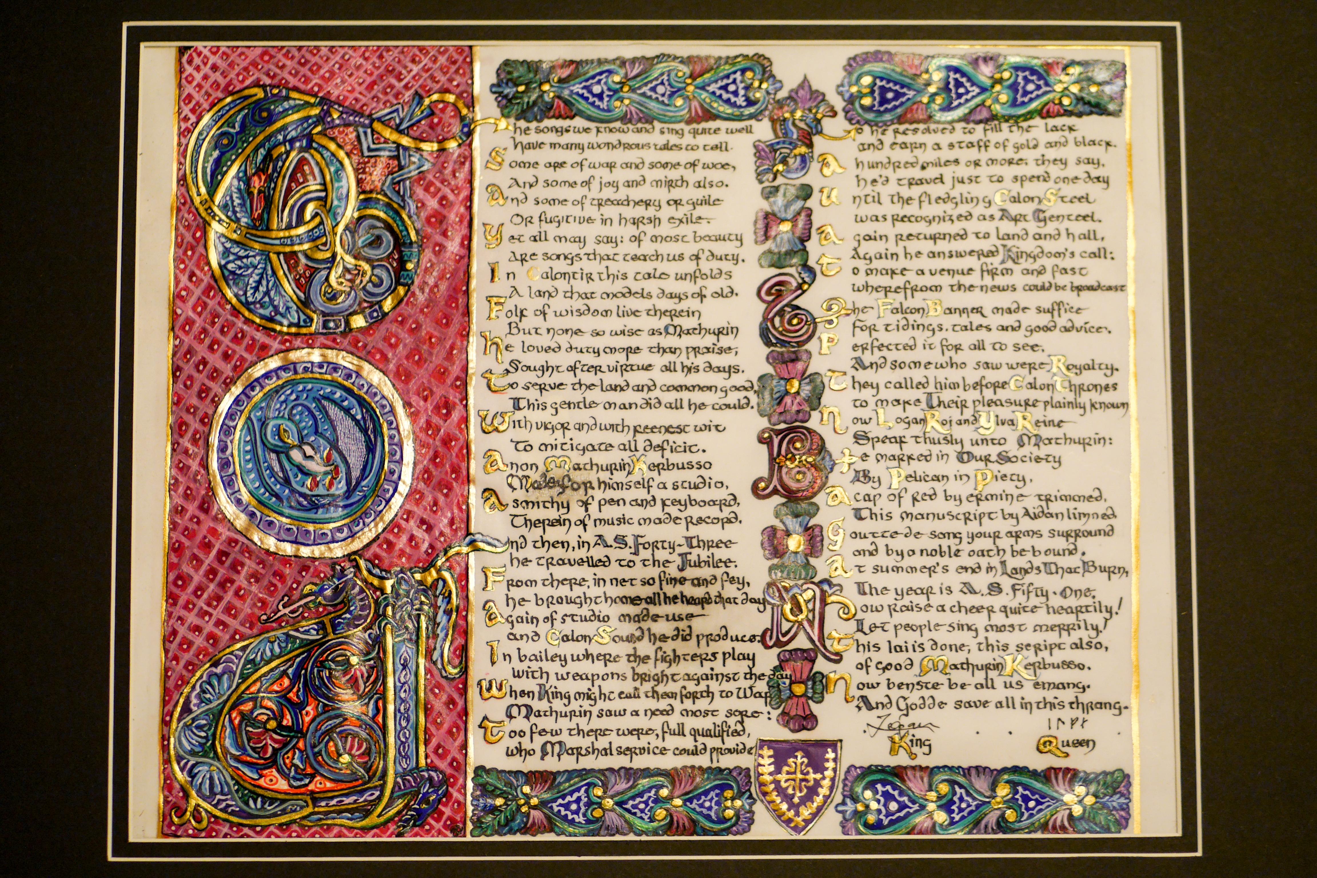 pelican-scroll-1